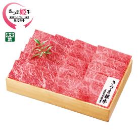 さつま姫牛(鹿児島県産黒毛和牛) こだわり焼肉用セット