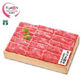 さつま姫牛(鹿児島県産黒毛和牛) みすじ(かた)しゃぶしゃぶ用