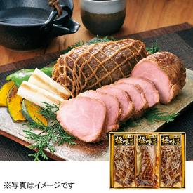 さつま王豚(鹿児島県産) 極味焼豚セット