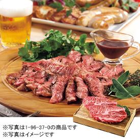 ダイエーオリジナル 3段熟成ステーキ用