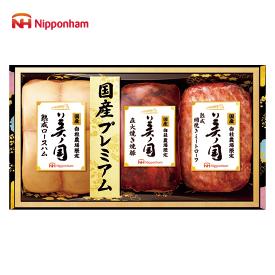 日本ハム 国産プレミアム「美ノ国」