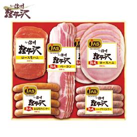 すき家 牛丼の具セット(HAPC-42)