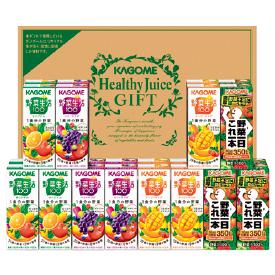 カゴメ 野菜飲料ギフト(紙容器)