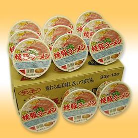 【名産品おとりよせ】サンポー 焼豚ラーメン(九州とんこつ味)(1ケース) ショッパーズ福岡店