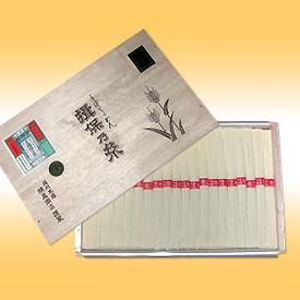 【名産品おとりよせ】揖保の糸 手延素麺 古上級 2kg 竜野店