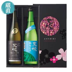 天吹酒造 天吹さけ武蔵純米大吟醸生酒・特別純米生酒セット