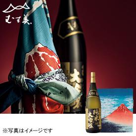 月桂冠 純米大吟醸風呂敷包み(赤富士)