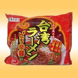 【名産品おとりよせ】寿がきや 台湾ラーメン(ピリ辛醤) 上飯田店