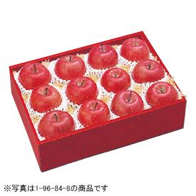 青森県産 味自慢 無袋ふじりんご