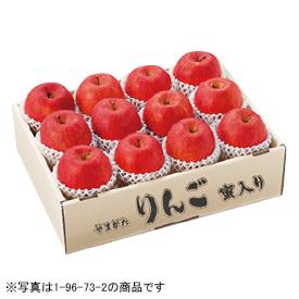 山形県村山地区産 蜜入り無袋ふじりんご