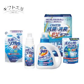〈ギフト工房〉抗菌消臭EXギフト(EXZ-25)