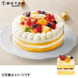 銀座千疋屋 フルーツケーキ