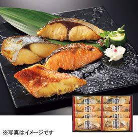 仙台漬魚 仙台味噌粕漬(4種8切)