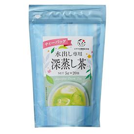 静岡牧之原産 水出し専用深蒸し茶