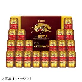 キリンビール 一番搾り プレミアムセット