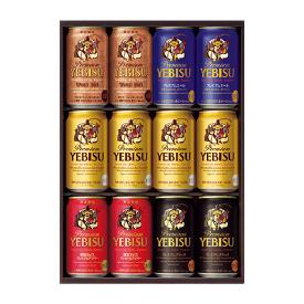 サッポロビール ヱビス5種セット