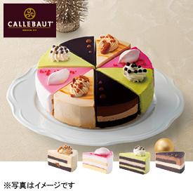 カレボー®監修 ベルギーショコラアソート