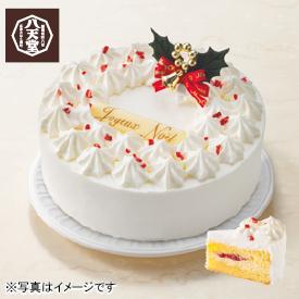 八天堂 カスタードホワイトクリスマス