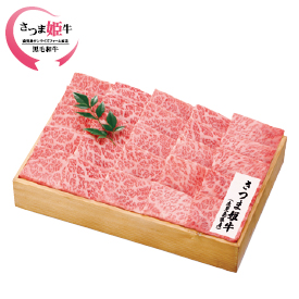 さつま姫牛(鹿児島県産黒毛和牛) ばらカルビ焼肉用