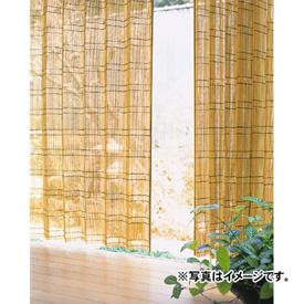 すだれカーテン200×220
