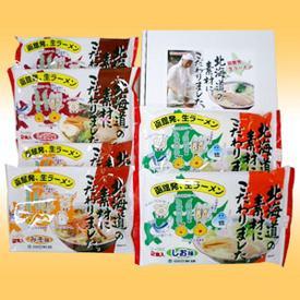 【名産品おとりよせ】岡田製麺 北海道の素材にこだわりました。(函館発、生ラーメン) 上磯店